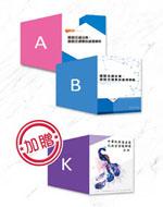 【108年適用】警大二技入學考《交通警察學系》全套考試用書(A+B贈K)